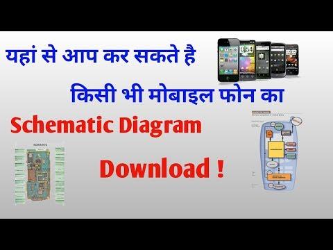 Xxx Mp4 How To Download Mobile PCB Schematic Diagram Service Manual Hindi 3gp Sex