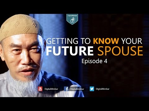 Getting to Know Your Future Spouse | Episode 4 - Hussain Yee