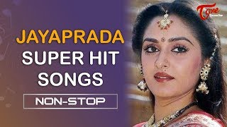 Jayaprada Hit Songs | Telugu Movie Video Songs Collection | Old Telugu Songs