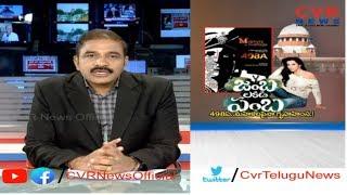 ఆడవాళ్ళ భాదితులు...శుభవార్త | Good News over Section 498A | SC Verdict on 498A | CVR News