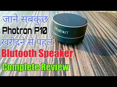 Photron P10 Blutooth Speaker Complete Review | Music Quality | Call Quality | Battery Life