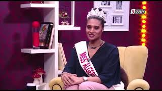 ملكة جمال الجزائر خديجة بن حمو لسنا عنصريين ؟