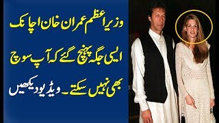 Imran khan k bare mai bari khabar agayi