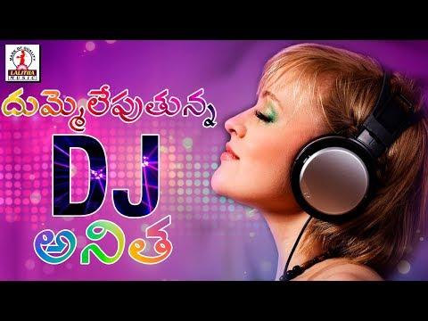 Xxx Mp4 Super Hit Banjara DJ Songs Anitha Anitha DJ Banjara Song Lalitha Banjara Songs 3gp Sex