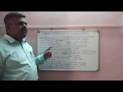 E.L.A.Pune C.P.F. Part 03