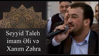 Seyyid Taleh Boradigahi - imam Eli ve xanim Zehra sohbeti