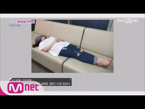 [Heart_a_tag] Hot Diet Method To Lose Weight Without Workout! 150731 EP.15