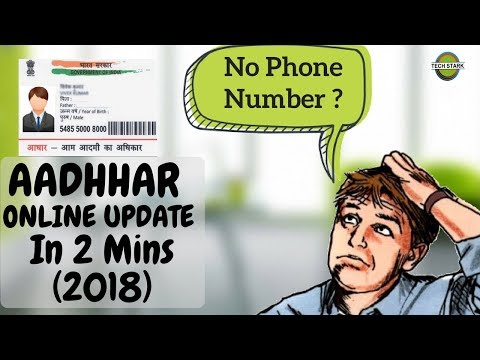 Update Aadhaar Card without Registered Phone Number (2018 Latest) | Address, Name, Birth | Hindi