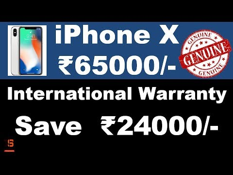 iPhone, Apple International Warranty - import any iPhone and save upto  ₹ 24000/- 🔥