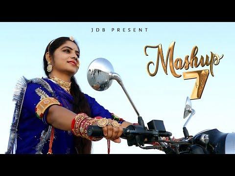Xxx Mp4 Geeta Goswami Mashup 7 New Rajsthani Vivah Geet 2019 DJ Mix Nonstop Song JDB 3gp Sex