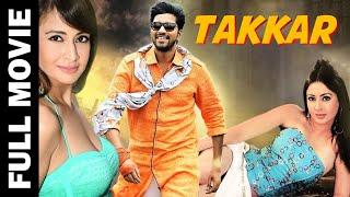 Takkar│Full Thriller Movie│Allari Naresh, Preeti Jhangiani