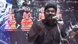 Siva Thiruthalangal - Kaanaattumullur - Ko.pa.nallasivam