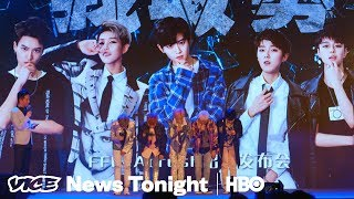Download China's Hottest Boy Band Is Made Up Of All Girls (HBO) Video