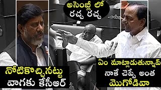 Mataku Mata: Bhatti Vikramarka Vs TS CM KCR | Telangana Assembly Sessions 2019 | Political Qube