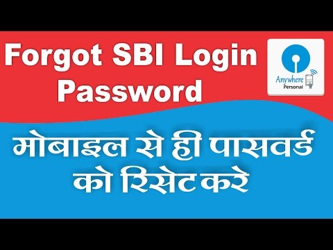 Hindi- Reset Internet Banking Password With SBI Anywhere Personal App