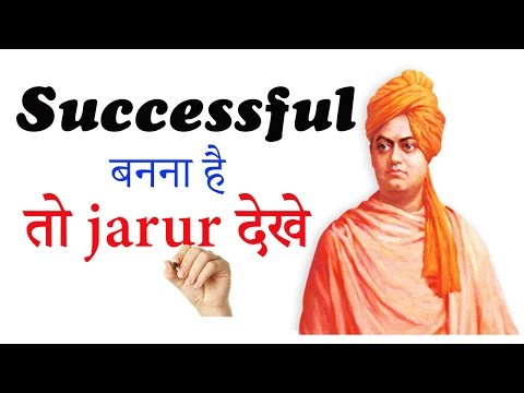 [Hindi] FAILURE TO SUCCESS STORY | Inspirational/Motivational Video - 2017