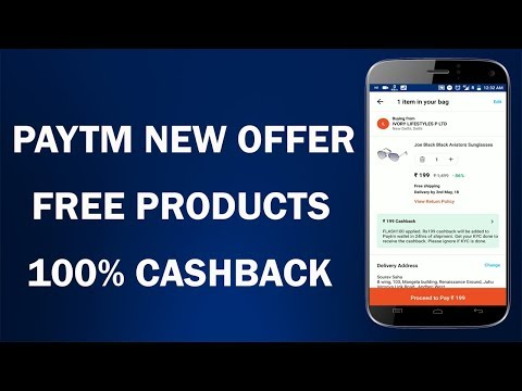 Mouka Mouka !! Free Products from Paytm !! All User Offer !! New Promocode from Paytm !!