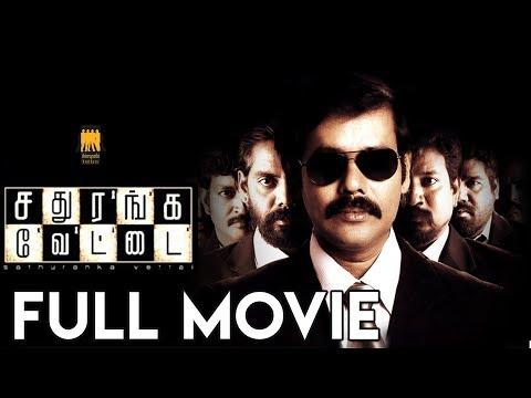 Xxx Mp4 Sathuranka Vettai Full Tamil Film Natarajan Subramaniam Natty Sean Roldan H Vinoth 3gp Sex