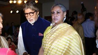 Amitabh Bachchan & Jaya Bachchan Launches Saregama