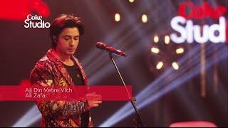 BTS, Ali Zafar, Ajj Din Vehre Vich, Coke Studio Season 8, Episode 7