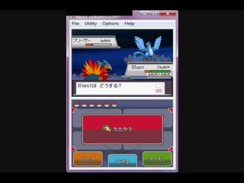 Pokemon Soul Silver Catching Series: Articuno