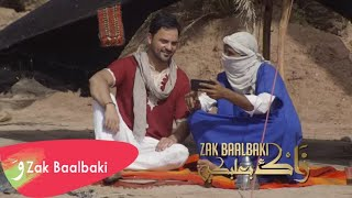 zak baalbaki (Enta El malek) زاك بعلبكي إنت الملك