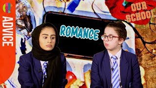Our School students on... Romance