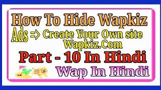 wapkiz Footer ads hide Code Hide Ads From Footer | Music Jinni