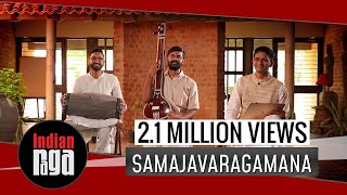 Samaja Vara Gamana | Tyagaraja Krithi