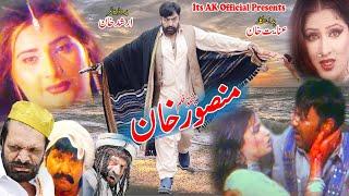 MANSOOR KHAN | Pashto HD Film 2020 | Shahid Khan, Sonam Khan \u0026 Hina Khan | Pashto Movie | HD 1080p