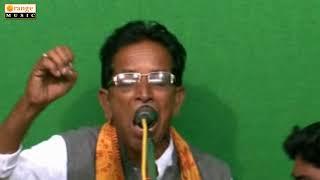 Jindagir Faido Wai Mat Jaido   Vol 18   Narayan Maharaj Banjara Bhajan Videos Dec 2017