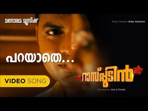 Parayathe song from Rasputin - Malayalam Movie