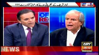Off The Record -Topic:After betraying PTI, why is Javed Hashmi rejoining PML-N