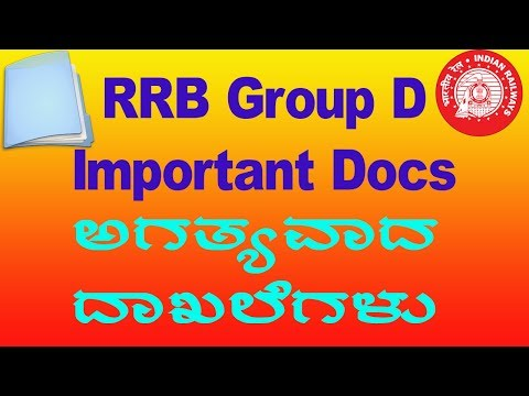 Important Documents For Group D Post RRB 2018|ಗ್ರೂಪ್