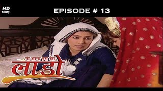 Na Aana Iss Des Laado - 30th March 2009 - Full Episode