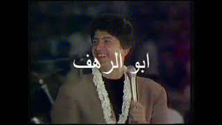 #x202b;وليد توفيق كلي متى اشوفك مهرجان المحبة والسلام1990ارجو لايك للفديو#x202c;lrm;