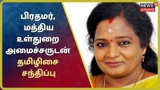 எக்ஸ்பிரஸ்18 விரைவுச் செய்திகள் | Express18 News | News18 Tamilnadu | 16.10.2019