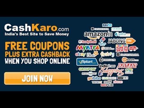 Online shopping cash back offer