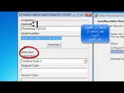 شرح تسطيب  وتفعيل برنامج فوتوشوب Photoshop CS2