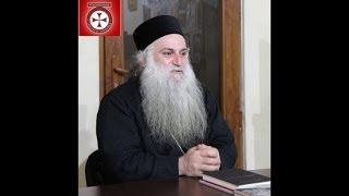 Arqiamandriti Dorote - ქრისტიანობა და სულის უკვდავება, ნაწილი I