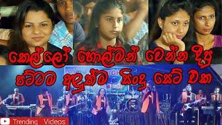 Wifi New Nostop | අලුත්ම ගිත එකතුවක් |  Best Sinhala Songs | SAMPATH LIVE VIDEOS