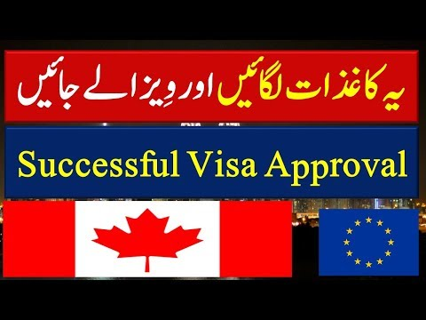 Documents for Successful Visa Approval for Business Visit Visa. (Canada, Europe, USA, Australia).