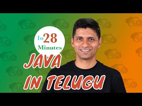 Java in Telugu - Return value from function