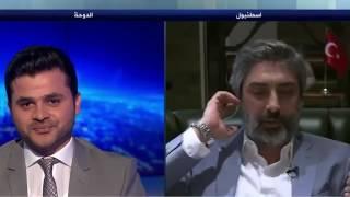 #x202b;مقابلة مراد علم دار مع قناة الجزيرة بتاريخ 29 07 2016   Youtube 360p#x202c;lrm;