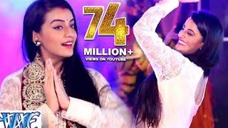 पवन सिंह का गाना बजाके - Pawan Singh Ke Bhajan Bajake - Akshara Singh - Bhojpuri Devi Geet 2017