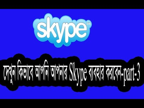 How to use Skype Step by Step Full Bangla Tutorial part-3