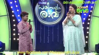 Pathinalam ravu beautifull mappila song of badusha