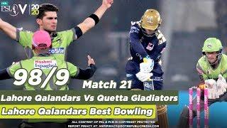 Quetta Batting | Lahore Qalandars Vs Quetta Gladiators | 1st Inning Highlights Match 21 | HBL PSL 5