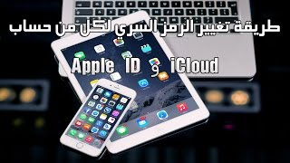 أفضل الطرق للتغلب على Best decoding servers icloud guaranteed 100