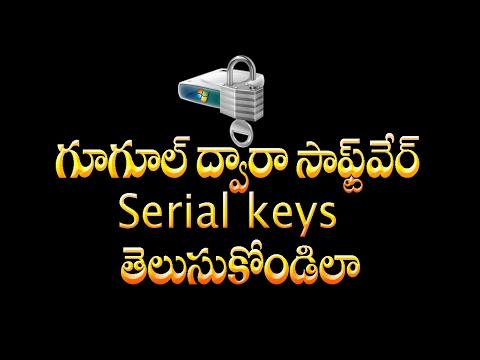 How To FIND Serial Key on Google | Telugu Online Tutorial | Sravan Kotagiri
